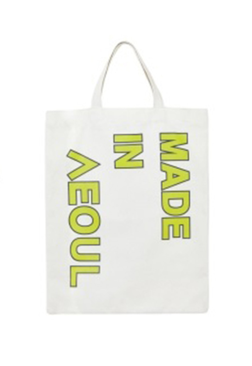 Nohant Newkidz노앙뉴키즈 MADE IN SEOUL ECO BAG LIME