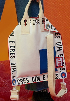 DIM.E.CRES.딤에크레스 DIM. E CRES. SQUARED STRING BAG_WHITE