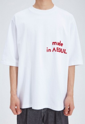 NOHANT노앙 MADE IN SEOUL T SHIRT WHITE